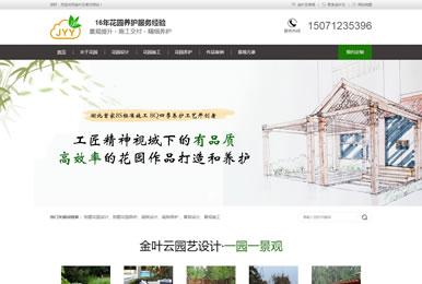 武汉某某别墅花园设计案例